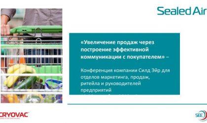 Приглашение семинар Волгоград 080719(1)_1